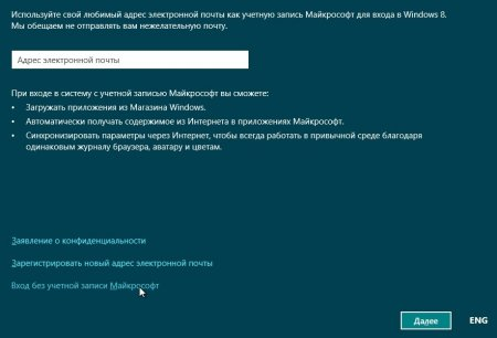 Как установить Windows 8
